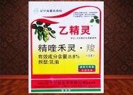 龙海精喹·氟磺胺 氟磺·乙羧