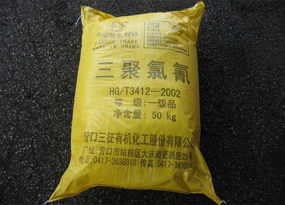 Cyanuric chloride 1